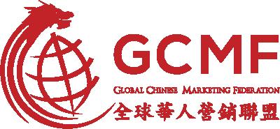 全球华人营销联盟