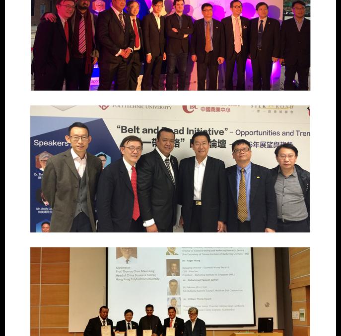 """""""一带一路""""国际论坛在香港理工大学成功举办"""