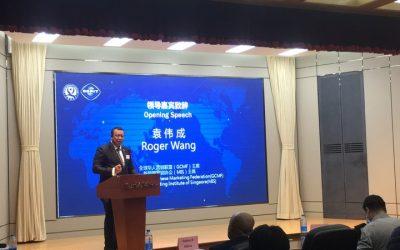 2016年GCMF中国品牌全球化研讨会