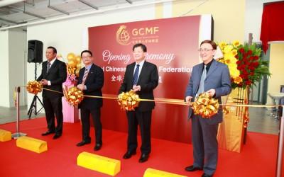 GCMF營運總部開幕