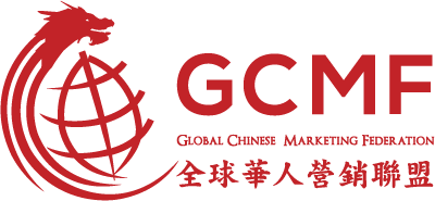 Global Chinese Marketing Federation